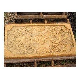 Mural Monedas chinas